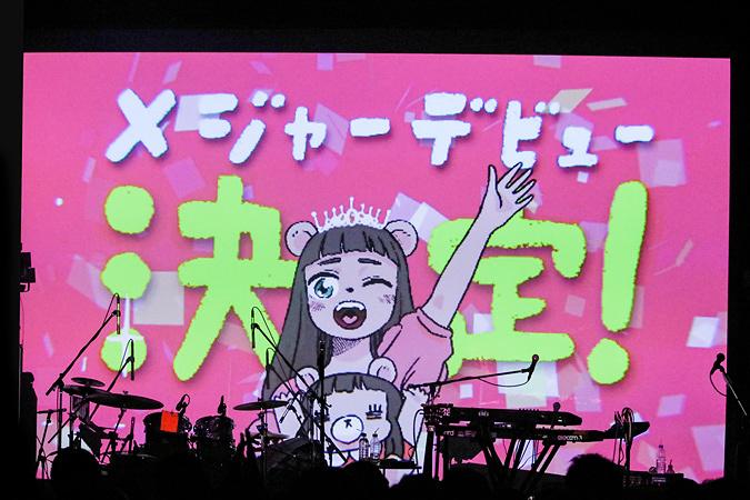 2月5日に東京・渋谷のWWW Xで開催された『コレサワワンマンショー コレシアター03』の様子 ©小坂茂雄