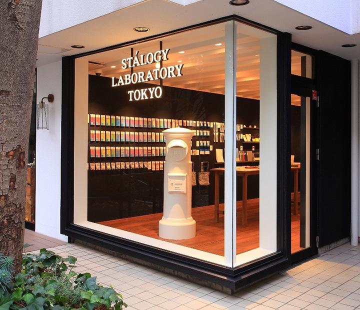 STALOGY LABORATORY TOKYO外観