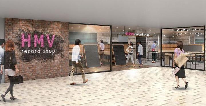 HMV record shop コピス吉祥寺 店舗外観イメージビジュアル