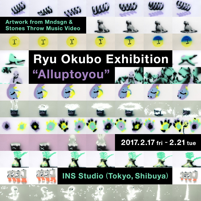 『Ryu Okubo Exhibition