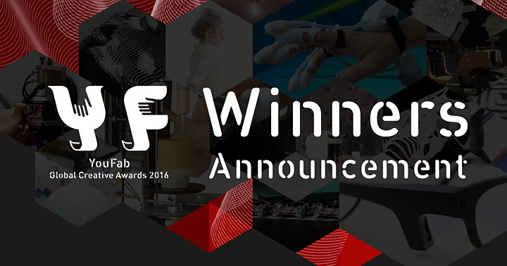 『YouFab Global Creative Awards 2016』イメージビジュアル