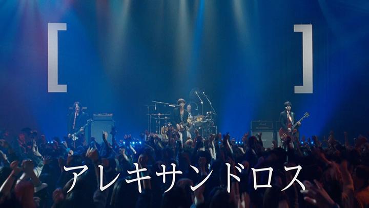 NTTドコモ テレビCM「ドコモの学割『アヤノサンドロス?』篇」より
