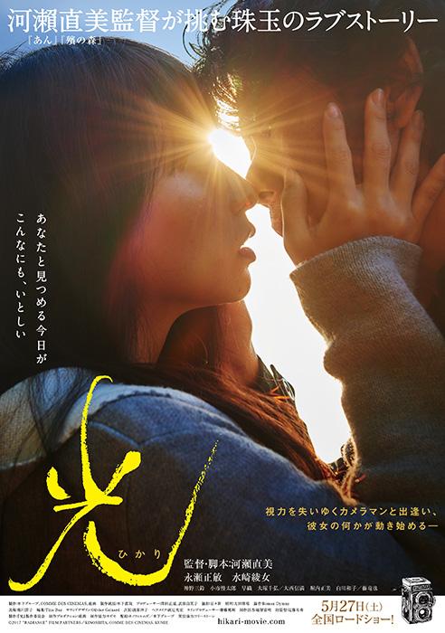Movie radiance