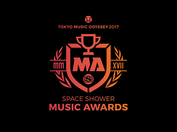 『SPACE SHOWER MUSIC AWARDS 2017』ロゴ