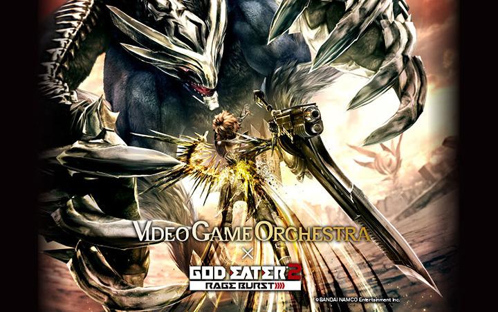 VIDEO GAME ORCHESTRA×『GOD EATER 2 RAGE BURST』ビジュアル