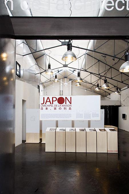 ポワティエ建築会館での展示の様子 2014年 撮影:ジェレミ・ステラ
