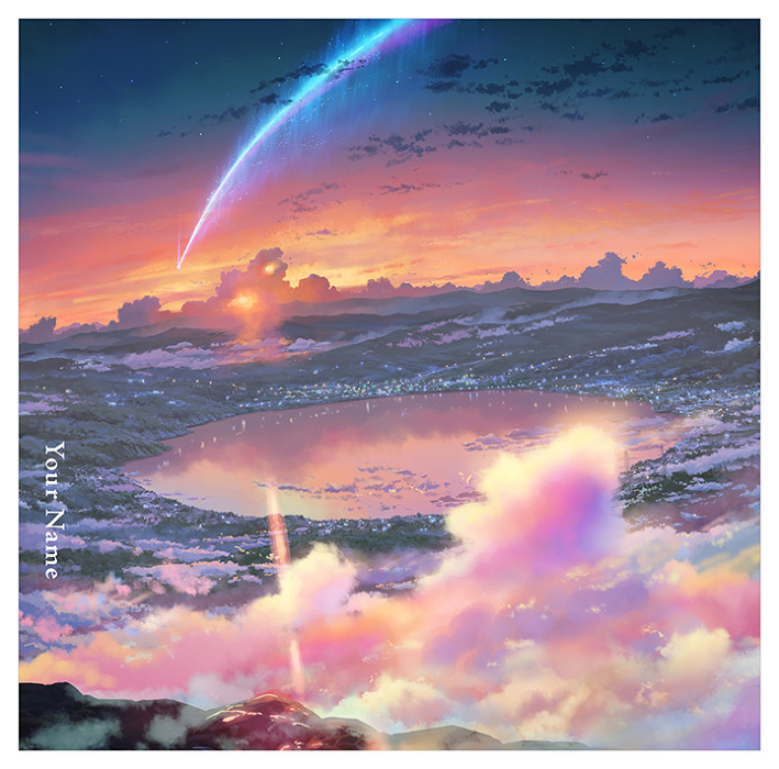 "Best Places In Japan For Singles: €�Zenzenzense""など4曲 RADWIMPS『君の名は。』英語主題歌の試聴映像"