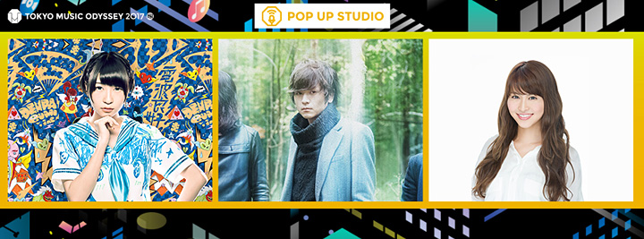 『音楽×ラン ~私のプレイリスト「THE10KM」~』『渋谷を走ろう!TMOラン!』イメージビジュアル