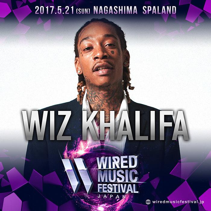 『WIRED MUSIC FESTIVAL'17』ビジュアル