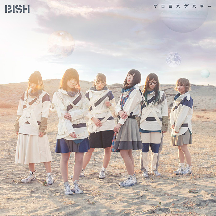 BiSH『プロミスザスター』LIVE盤ジャケット