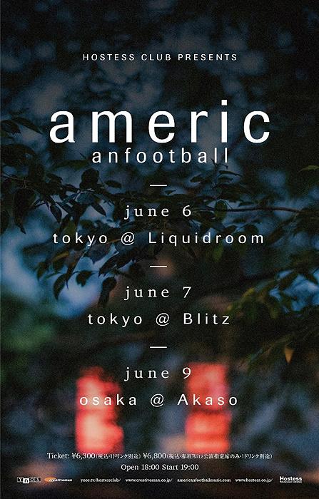 『Hostess Club Presents American Football』ビジュアル