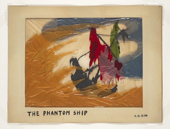 『幽霊船』(1956年)影絵原画 森卓也氏寄贈