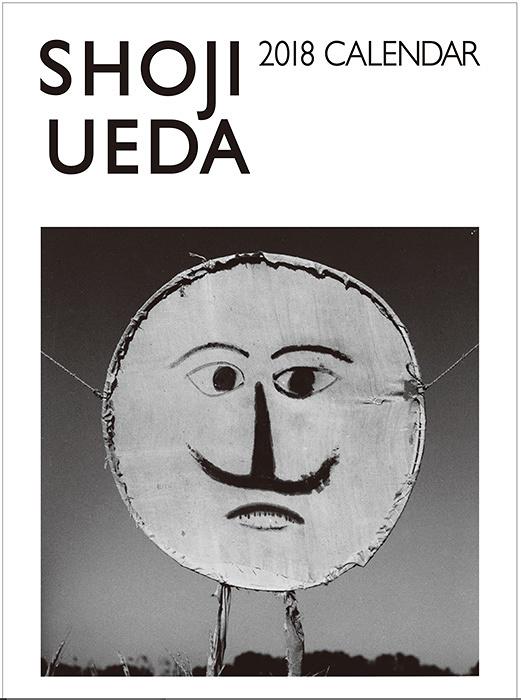 Books and Modern Original『SHOJI UEDA 2018 CALENDAR』表紙