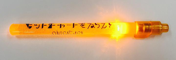 ONIGAWARA『ヒットチャートをねらえ!』ヴィレッジヴァンガード限定盤ペンライト
