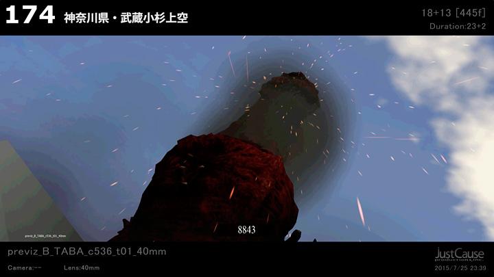 『シン・ゴジラ』Blu-ray特別版3枚組 スペシャル特典DISC Blu-ray プリヴィズリール集より ©2016 TOHO CO.,LTD