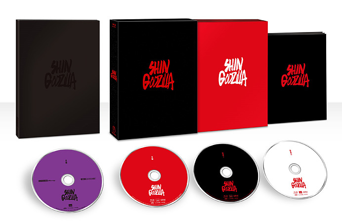 『シン・ゴジラ』Blu-ray特別版4K Ultra HD Blu-ray同梱4枚組イメージビジュアル ©2016 TOHO CO.,LTD