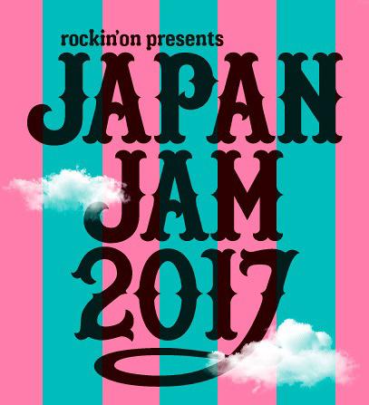 『JAPAN JAM 2017』ビジュアル