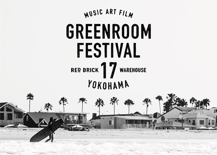 『GREENROOM FESTIVAL'17』ロゴ
