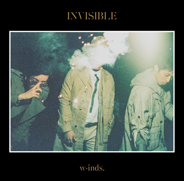 w-inds.『INVISIBLE』初回限定盤Bジャケット