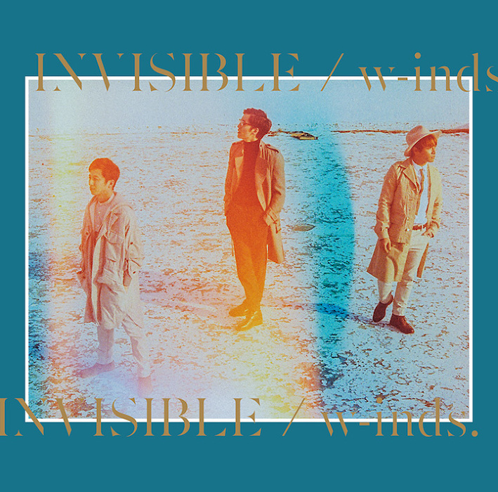 w-inds.『INVISIBLE』通常盤ジャケット