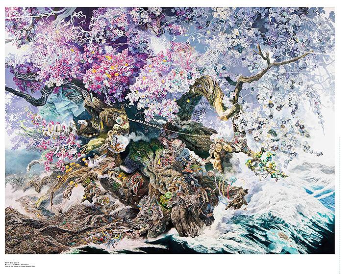『美術手帖』4月号より