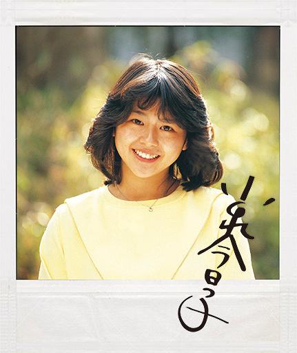 小泉今日子『コイズミクロニクル~コンプリートシングルベスト 1982-2017~』初回限定盤特典