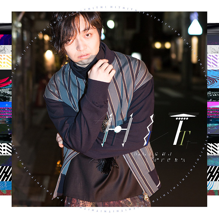 三浦大知『HIT』(CD+Blu-ray)ジャケット