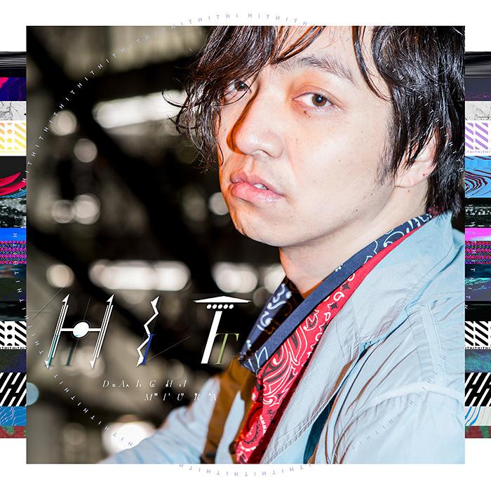 三浦大知『HIT』(CD)ジャケット