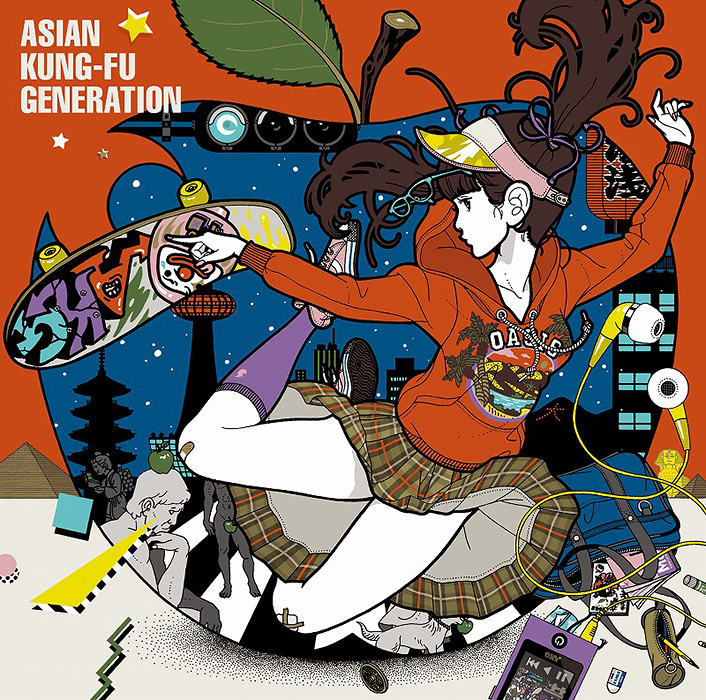 ASIAN KUNG-FU GENERATION『荒野を歩け』ジャケット