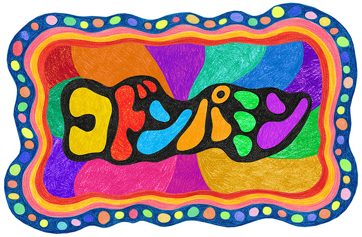 『コドンパミン』ロゴ