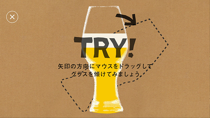 『GRAND KIRIN《FIND YOUR STYLE》』より