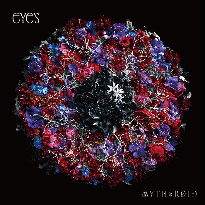 MYTH & ROID『eYe's』通常盤ジャケット