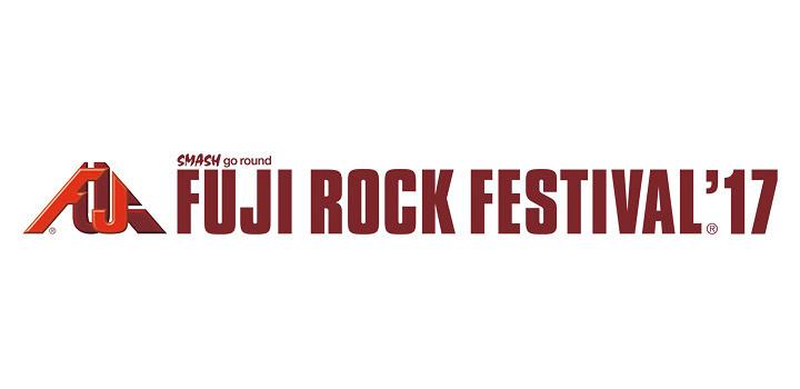 『FUJI ROCK FESTIVAL '17』ロゴ