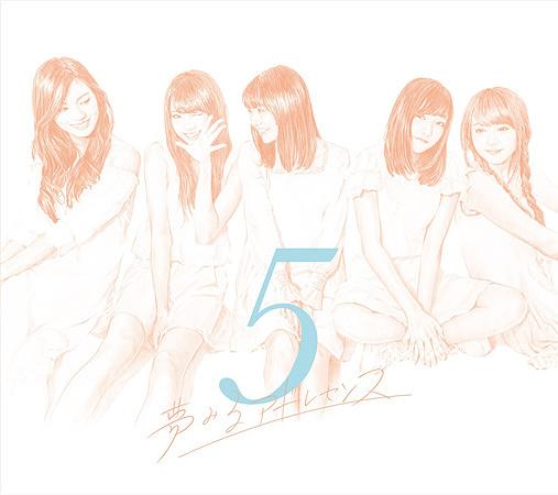 夢みるアドレセンス『5』初回生産限定盤Aジャケット