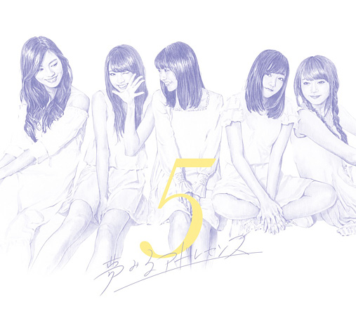夢みるアドレセンス『5』初回生産限定盤Bジャケット