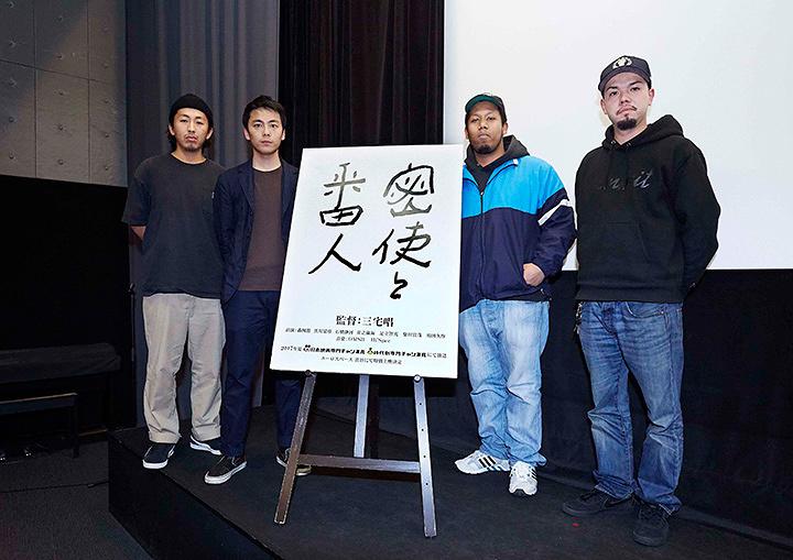 左から三宅唱監督、森岡龍、OMSB(SIMILAB)、Hi'Spec(SIMILAB) 『密使と番人』特別上映会舞台挨拶より