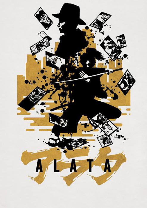 『アラタ~ALATA~』メインビジュアル