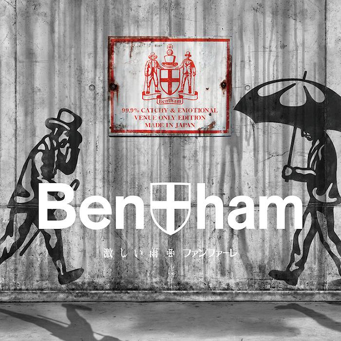 Bentham『激しい雨 / ファンファーレ』Bentham屋限定盤ジャケット