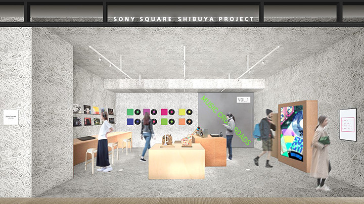 Sony Square Shibuya Projectイメージビジュアル