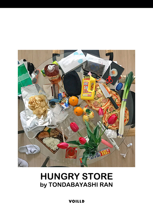 『HUNGRY STORE by TONDABAYASHI RAN』メインビジュアル
