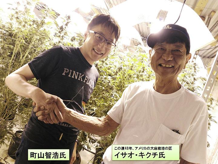 左から町山智浩、イサオ・キクチ