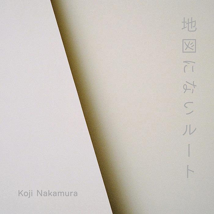 Koji Nakamura『地図にないルート』ジャケット