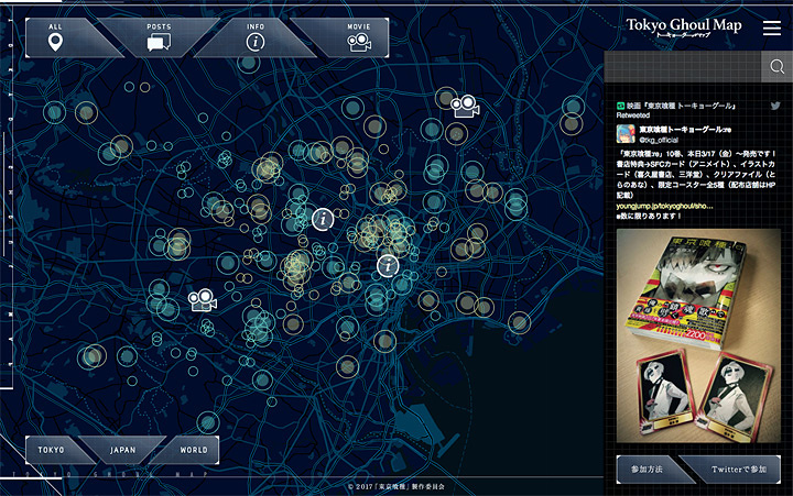 「Tokyo Ghoul Map」イメージビジュアル