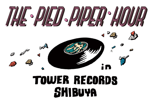 『THE PIED PIPER HOUR』ビジュアル
