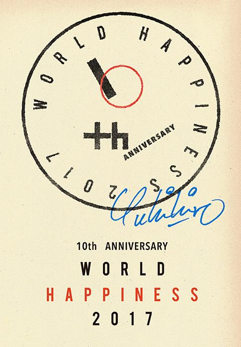 『WORLD HAPPINESS 2017』キービジュアル