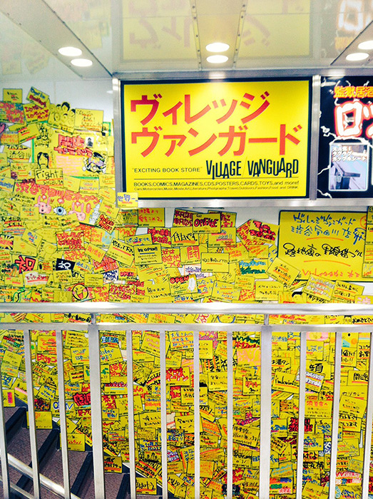 ヴィレッジヴァンガード渋谷宇田川町店 2011年開店時風景