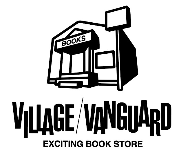 ヴィレッジヴァンガードが渋谷に復活 ブックファースト跡地に7月 ...