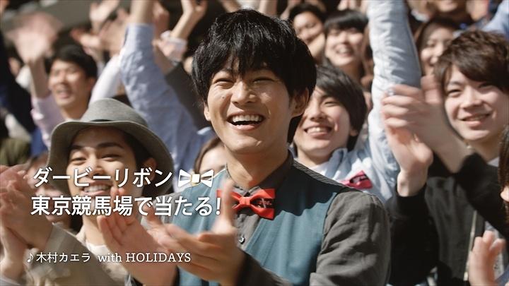 JRA テレビCM『第84回 日本ダービー』おまつり篇より