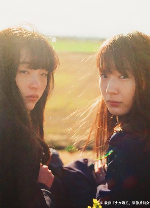 『少女邂逅』 ©映画「少女邂逅」製作委員会