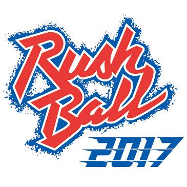 『RUSH BALL 2017』ロゴ